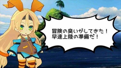 こはくちゃんの大冒険リメイク版 Game Screen Shot3