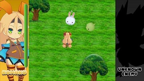 こはくちゃんの大冒険リメイク版 Game Screen Shot4
