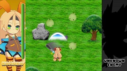 こはくちゃんの大冒険リメイク版 Game Screen Shot5