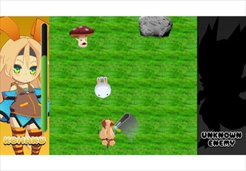 こはくちゃんの大冒険リメイク版 Game Screen Shots