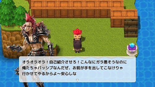 道標 Game Screen Shot