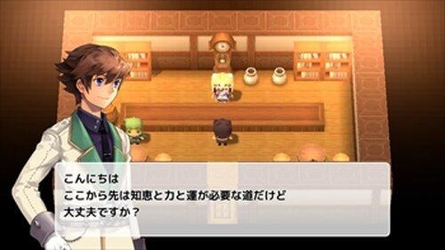 道標 Game Screen Shot3