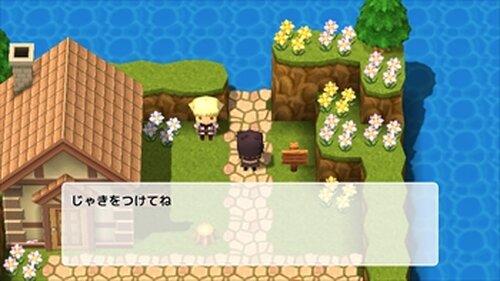 道標 Game Screen Shot4
