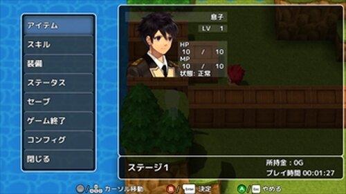道標 Game Screen Shot5