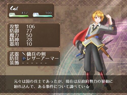 Vengeance -禁じられし魔術- Game Screen Shot3