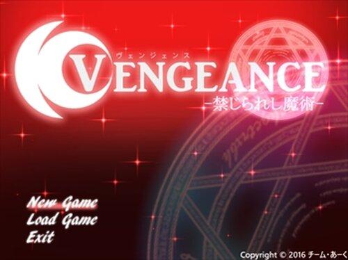 Vengeance -禁じられし魔術- Game Screen Shots