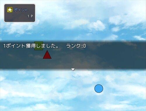 まるさんかくしかく Game Screen Shot1