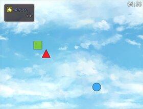 まるさんかくしかく Game Screen Shot3