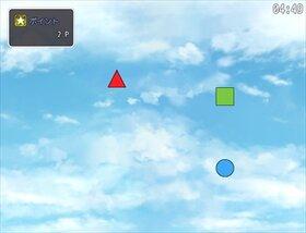 まるさんかくしかく Game Screen Shot4