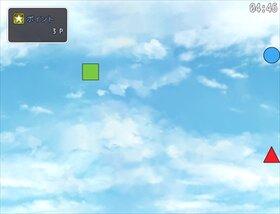 まるさんかくしかく Game Screen Shot5