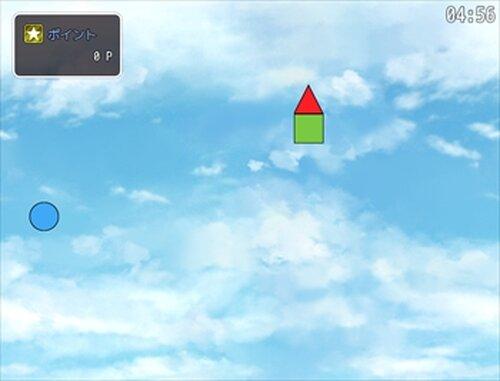 まるさんかくしかく Game Screen Shots
