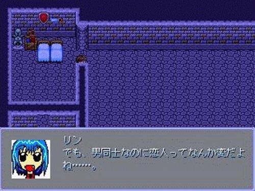 焼きハマグリ Game Screen Shot1