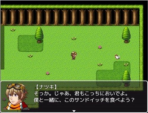 Zeke【ナツキ編】 Game Screen Shot2