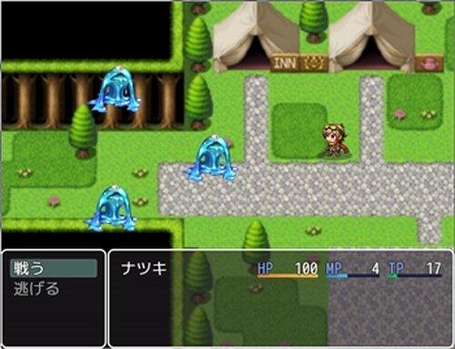Zeke【ナツキ編】 Game Screen Shot5