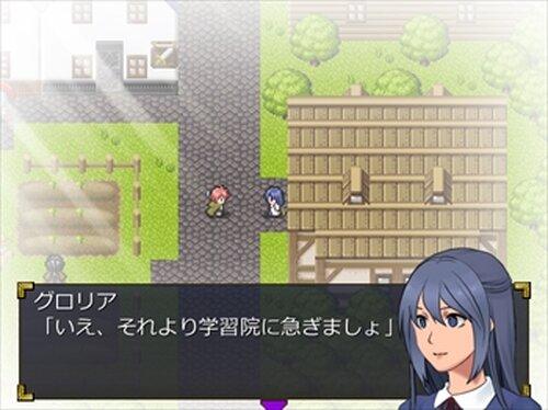 白騎士旅記[試作版] Game Screen Shot2