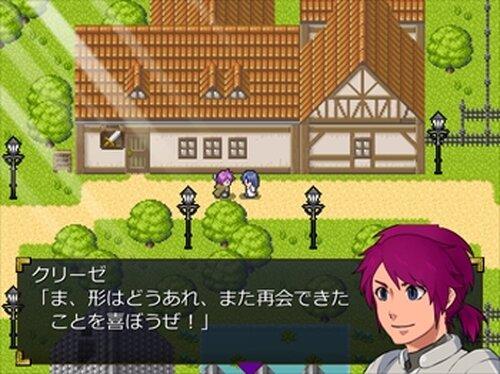 白騎士旅記[試作版] Game Screen Shot4