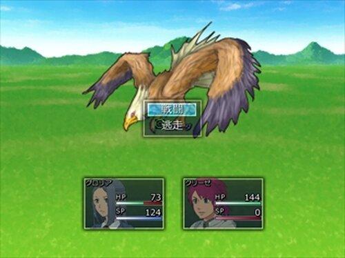 白騎士旅記[試作版] Game Screen Shot5