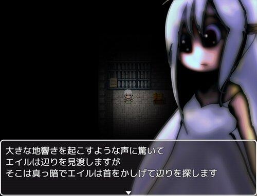 Eir Game Screen Shot1