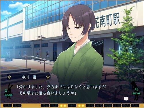 警告レゾナンス Game Screen Shot1
