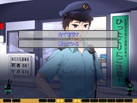 警告レゾナンス Game Screen Shot3