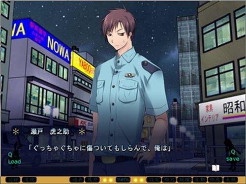 警告レゾナンス Game Screen Shot5