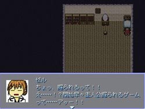 焼きハマグリ Game Screen Shots