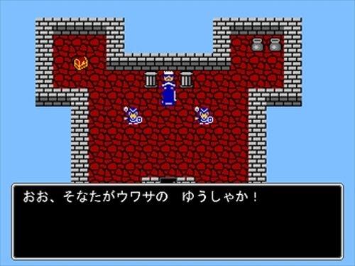 レトランド伝説 Game Screen Shot4