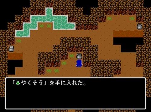 レトランド伝説 Game Screen Shot5