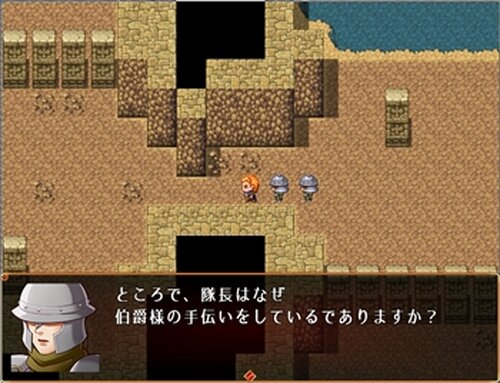 神殿騎士物語 Game Screen Shot2