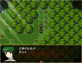 神殿騎士物語 Game Screen Shot4