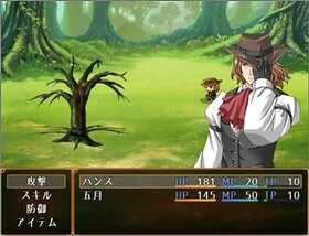 神殿騎士物語 Game Screen Shot5
