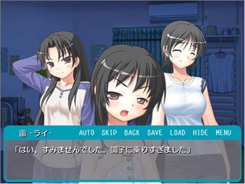あまかんむり Game Screen Shot3