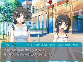 あまかんむり Game Screen Shot5