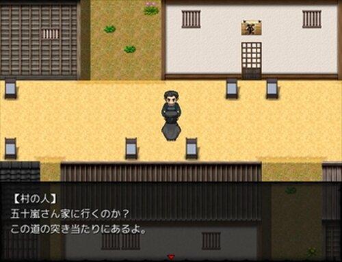 ツクモノガタリ Game Screen Shot3