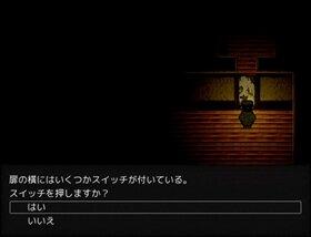 ツクモノガタリ Game Screen Shot5