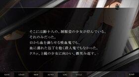 評価版 QxxxⅨ-キュー・クロス・ナイン- The first volume  Game Screen Shot2