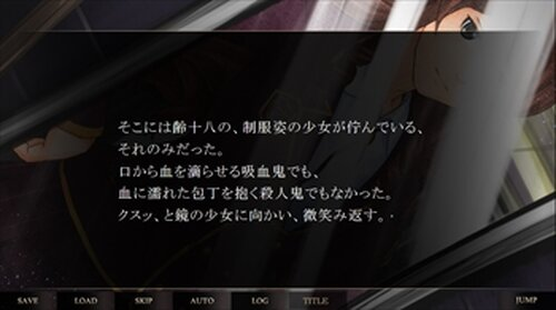 評価版 QxxxⅨ-キュー・クロス・ナイン- The first volume  Game Screen Shot2