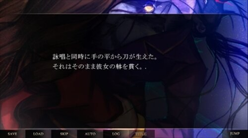 評価版 QxxxⅨ-キュー・クロス・ナイン- The first volume  Game Screen Shot3
