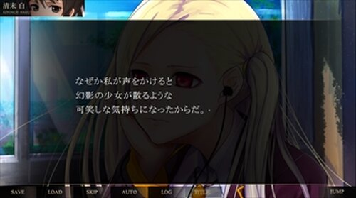 評価版 QxxxⅨ-キュー・クロス・ナイン- The first volume  Game Screen Shot4