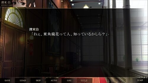 評価版 QxxxⅨ-キュー・クロス・ナイン- The first volume  Game Screen Shot5