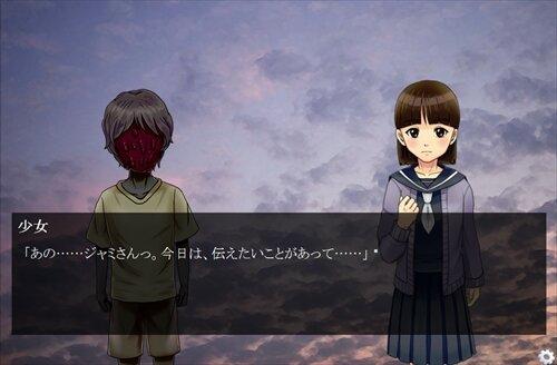 ジャミと呼ばれた妖怪(ブラウザ版) Game Screen Shot