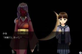 ジャミと呼ばれた妖怪(ブラウザ版) Game Screen Shot4