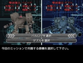 QUESTION SOLDIER Game Screen Shot3