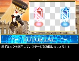 QUESTION SOLDIER Game Screen Shot5