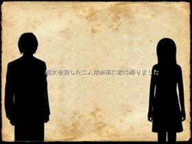 お菓子の双子-ヘンゼル&グレーテル- Game Screen Shot2