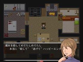 お菓子の双子-ヘンゼル&グレーテル- Game Screen Shot3