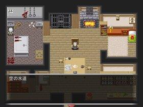 お菓子の双子-ヘンゼル&グレーテル- Game Screen Shot5