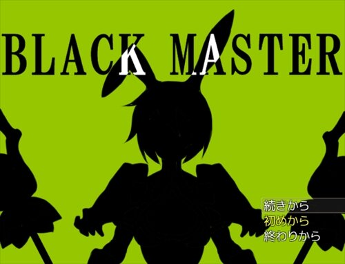 Black_Master Game Screen Shot