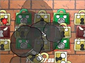 コレに限る Game Screen Shot4