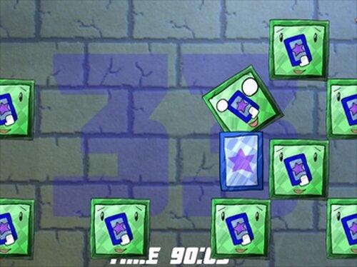 コレに限る Game Screen Shot5